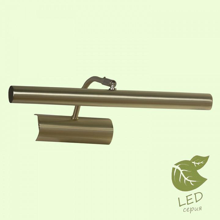 Подсветка для картин Lussole Lido III GRLSQ-0301-02 | интернет-магазин SHOWROOMS