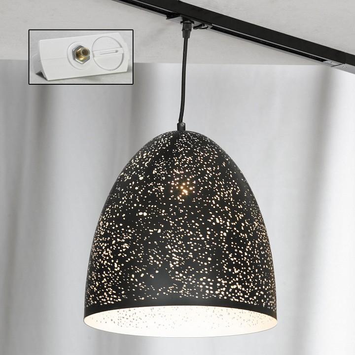 Подвесной светильник Lussole Port Chester LSP-9892-TAW   интернет-магазин SHOWROOMS