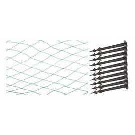 Сеть для пруда (4x5 м) GFN20-45 Б0008292 | интернет-магазин SHOWROOMS