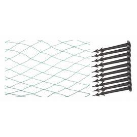 Сеть для пруда (6x5 м) GFN20-65 Б0008293 | интернет-магазин SHOWROOMS